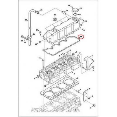 6680690 Прокладка кришки клапанів Bobcat